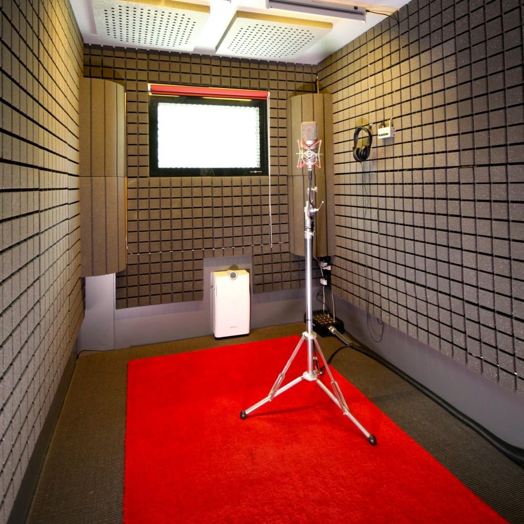 Best voice over recording studio in london london voice for Best flooring for recording studio
